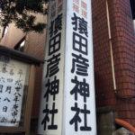 博多のミラクル