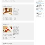 立川・国分寺のタイ古式マッサージ スッカパープディーの料金メニュー