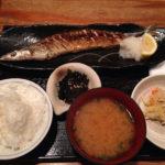 冬だけど秋刀魚美味しかった