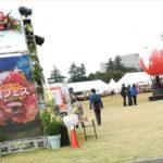 昭和記念公園無料エリアで肉フェスやってるので行ってきました♪