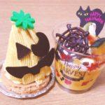 かぼちゃのプリンとかぼちゃのケーキを食べました♪