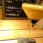 立川北口 野菜のバー あぐりこ