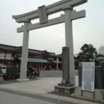 広島旅行の写真15